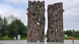 Die Greuel in der weißrussischen Erde