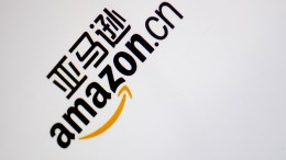 Amazon gibt klein bei in China