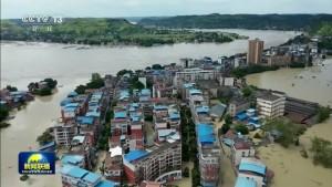 Erdrutsche und Überschwemmungen in China