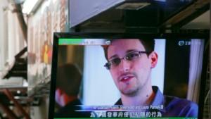 Wachsender Widerstand gegen Datenüberwachung Amerikas