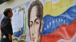 Venezuela vor Präsidentschaftswahl gespalten