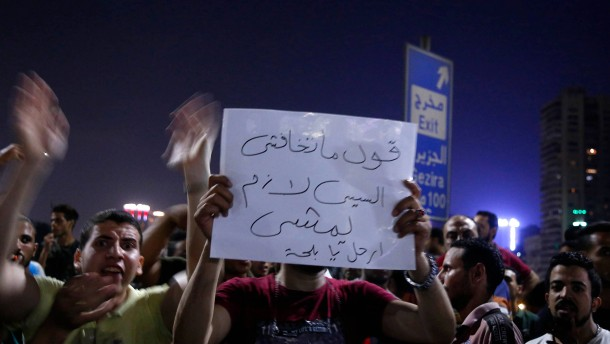 Regierungskritiker demonstrieren in Ägypten