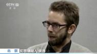 Fragwürdiges Geständnis: Peter Dahlin im chinesischen Staatsfernsehen
