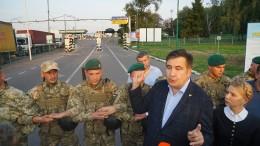 Einreise in die Ukraine geglückt