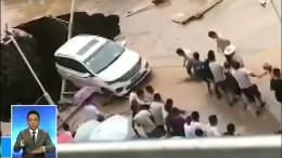 Auto beinahe in die Tiefe gestürzt