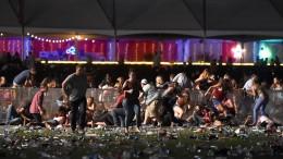 Tote nach Schießerei auf Konzert in Las Vegas