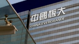 Tumulte beim Krisenkonzern Evergrande – Investoren wollen Geld zurück