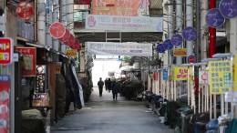 Südkorea kämpft gegen das Coronavirus