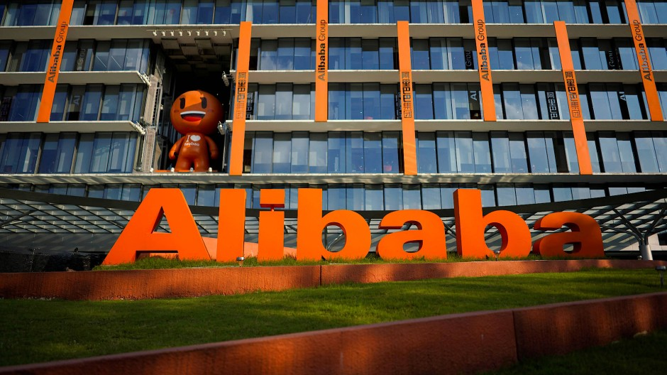 Die Alibaba-Konzernzentrale in Hangzhou
