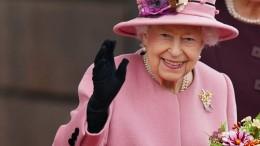 Queen verbringt Nacht im Krankenhaus