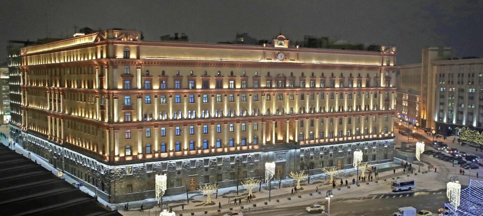 Blick auf die Zentrale des FSB in Moskau: Agenten des Geheimdienstes beschatteten ihre Opfer zum Teil über Jahre.