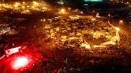 """Ägypten und die Arabellion: """"Wir sind immer noch eine Massenbewegung"""""""