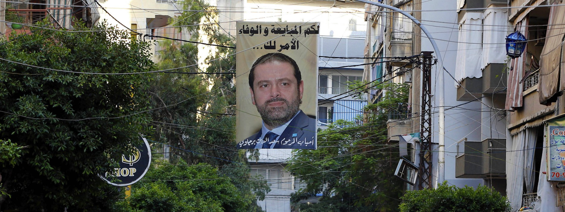 Hizbullah am Pranger