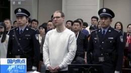 Todesstrafe für Kanadier