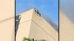 Dutzende Tote bei Brand in Einkaufszentrum