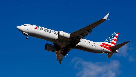 Flugaufsicht FAA soll überprüft werden