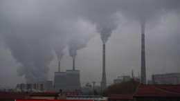 Asiens Energiehunger stellt Politik vor Herausforderungen