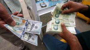 Iran will vier Nullen von seiner Währung streichen