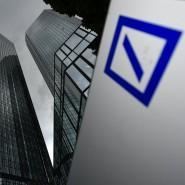 Verschwommene Aussichten für die Deutsche Bank