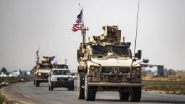 Amerikanische Streitkräfte setzen Abzug fort