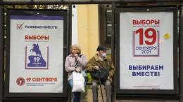 Sieg Putins gilt als so gut wie sicher