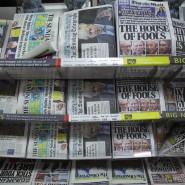 """Kaum zu übersehen: Die Titelseite der Daily Mail mit der Schrift """"The house of fools""""."""