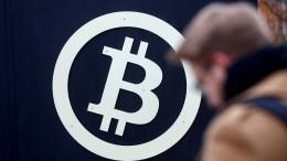 Bitcoin erreicht neue Rekordhöhen