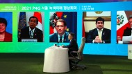 Präsident Moon Jae im Gespräch mit den Staatschefs