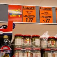 Cent für Cent: Der Handel gibt auf sehr unterschiedliche Weise die Senkung der Mehrwertsteuer an die Kunden weiter, das führt auch zu neuen Preisen.