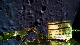 Israelische Mondlandung gescheitert