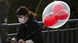 Disneyland in Tokio vorerst geschlossen