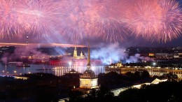 Die weiße Nacht von St. Petersburg