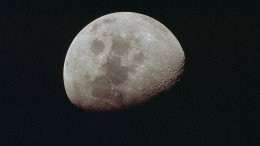 Der Mond schrumpft