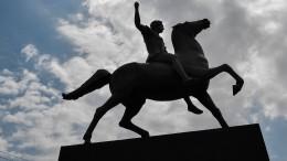 Athen enthüllt Statue für Alexander den Großen