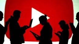 Youtube schaltet mich aus
