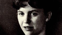 "Sylvia Plath: ""Morgenlied"""