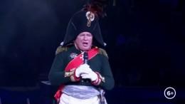 Napoleon-Experte gesteht Tötung junger Geliebter