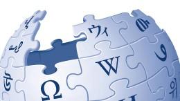 Die Wikipedia veraltet