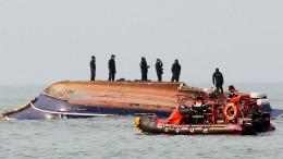 Fischerboot kollidiert mit Tankschiff