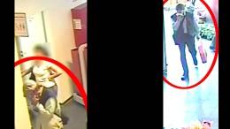 Überwachungskamera filmt vermeintliche RAF-Terroristen