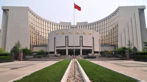 A view of the headquarters of the People's Bank of China (PBOC) i