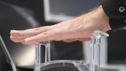 Venenscanner gegen unbefugte Abfragen