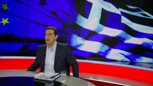 Tsipras bittet um Zwei-Jahres-Kredit