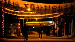 Hinter den Barrikaden von Wukan