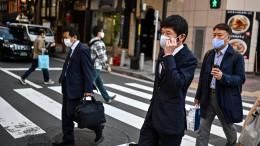 Japans Wirtschaft wächst zum ersten Mal seit Oktober 2019
