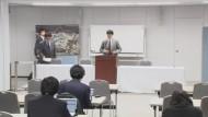Abermals Austritt von hochradioaktivem Wasser in Fukushima