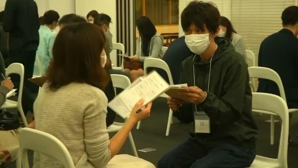 Speed dating japan