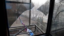 Selbstmordanschlag fordert Tote und Verletzte