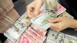 Amerika brandmarkt China nicht mehr als Währungsmanipulator