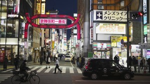 Japan erklärt zum zweiten Mal den Virus-Notstand